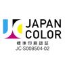 JapanColor認証取得