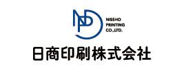 日商印刷株式会社